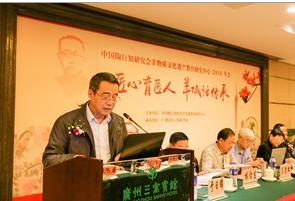 广州市工艺美术协会会长高图片